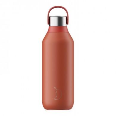 Chilly's Bottiglia Termica Serie 2 Maple Red 500ml