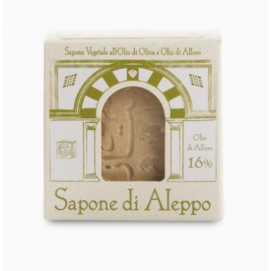 Sapone di Aleppo 200 gr - Tea Natura