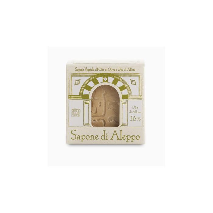 Sapone di Aleppo - Tea Natura